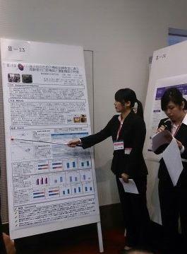 20131027近畿学術大会発表01.jpg