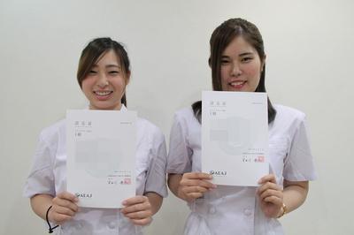 【関健】アロマ検定1級合格写真22.JPG